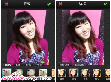 美图秀秀 Mei Tu Xiu Xiu App Review Frames Effects