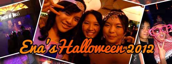 Ena Halloween Cover