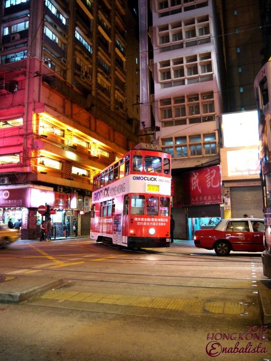 Ena HK2 21 Streets