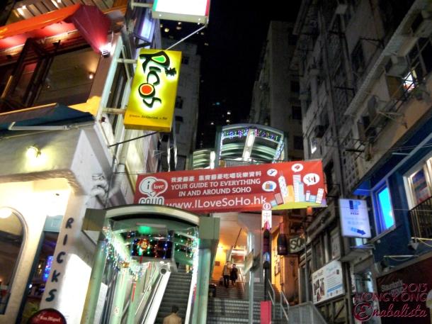 Ena HK2 25 Night Walk