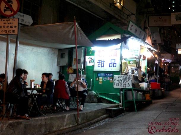 Ena HK2 25 Night Walk6