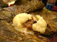 Dumpling Rice