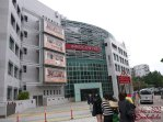 HK Design Centre