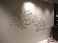 Dragon relief artwork
