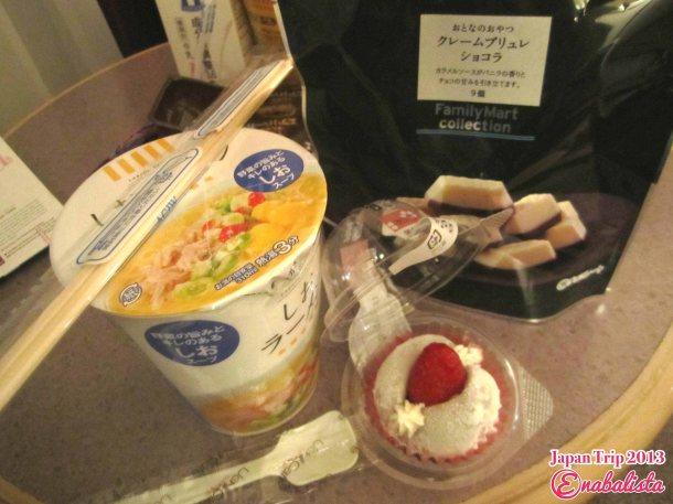 Ena Japan 2013 11