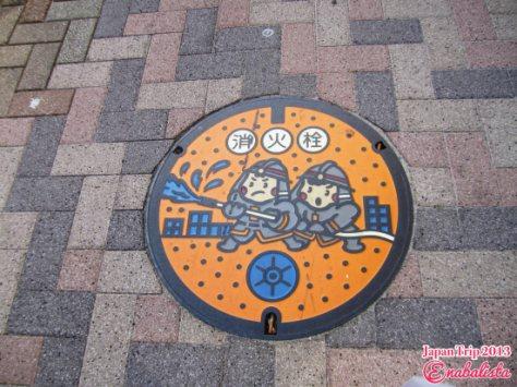 Ena Japan 2013 21