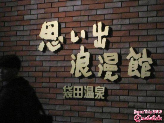 Ena Japan 2013 28