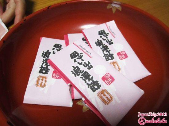 Ena Japan 2013 32