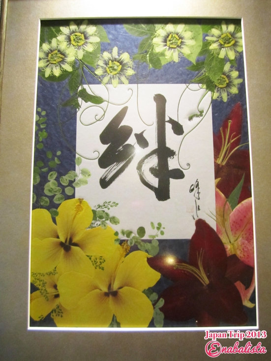 Ena Japan 2013 38