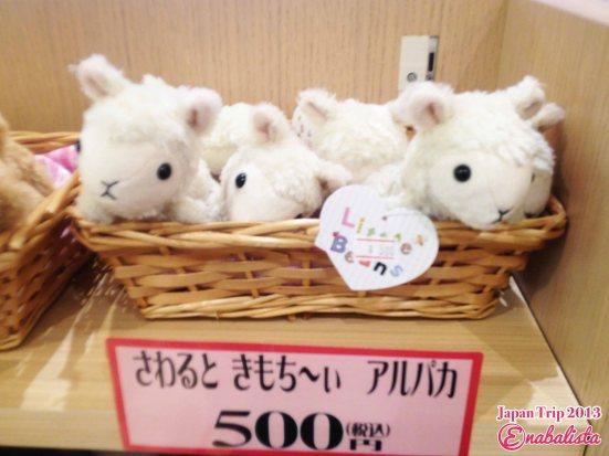 Ena Japan 2013 44