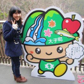 Ohaiyo Japan~ (2)