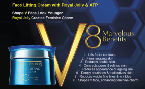 Bio-essence Face Lifting Cream with Royal Jelly and ATP