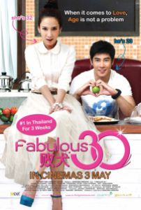 Fabulous 30 Thai Movie