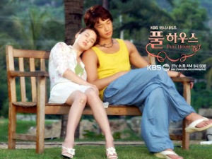 full-house-complete-korean-drama-english-subtitle-9cc48