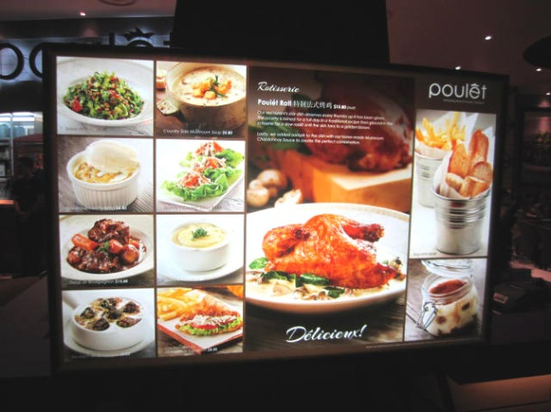 Poulet Restaurant Review Enabalista