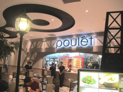 Poulet Restaurant Review Enabalista2