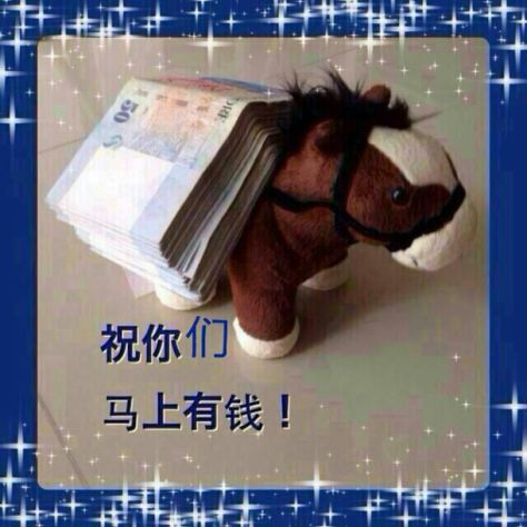 Enabalista Blessed Chinese New Year 2014 Year of the Horse 2