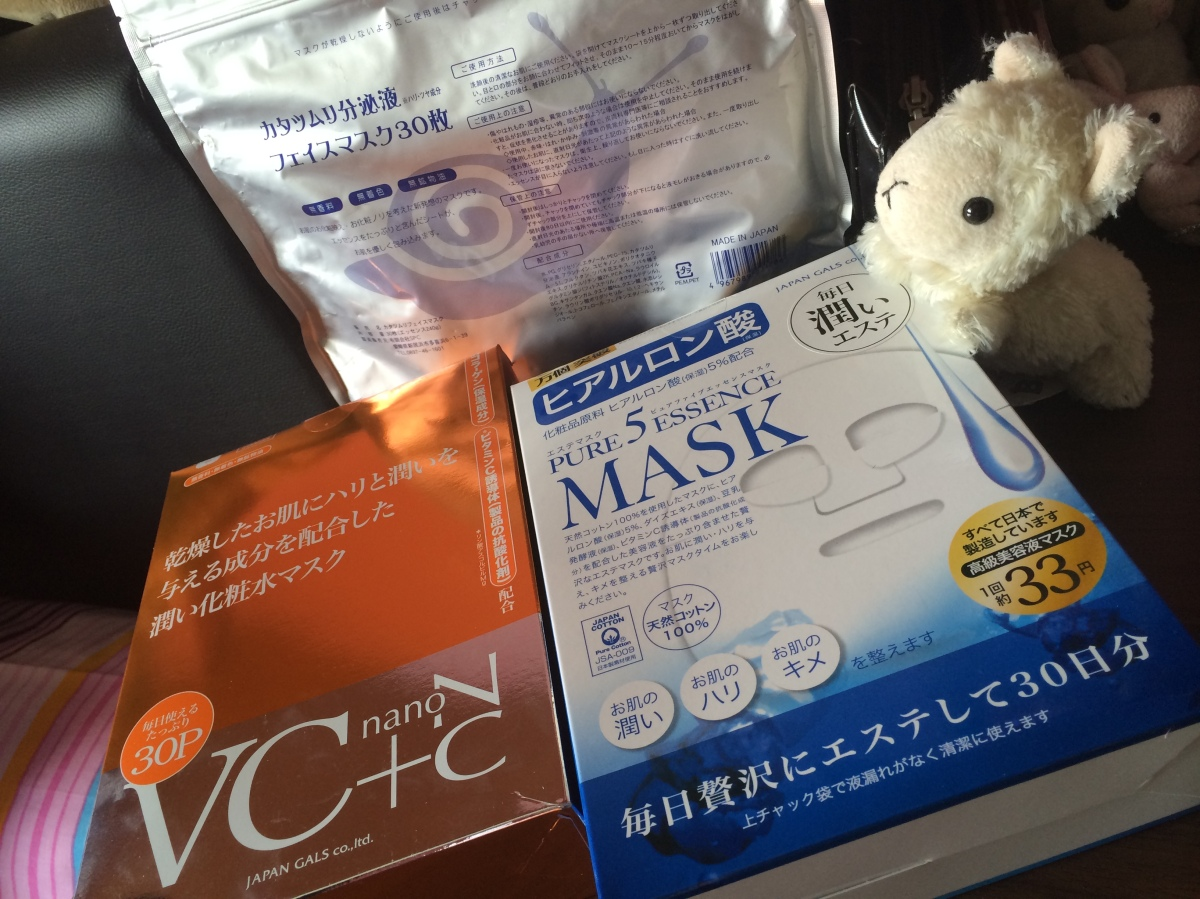 April Boulevard Japanese Masks Review