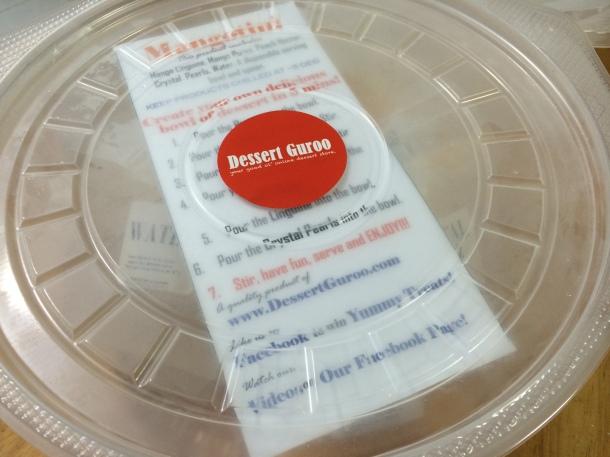 DessertGuroo Mangotini Review