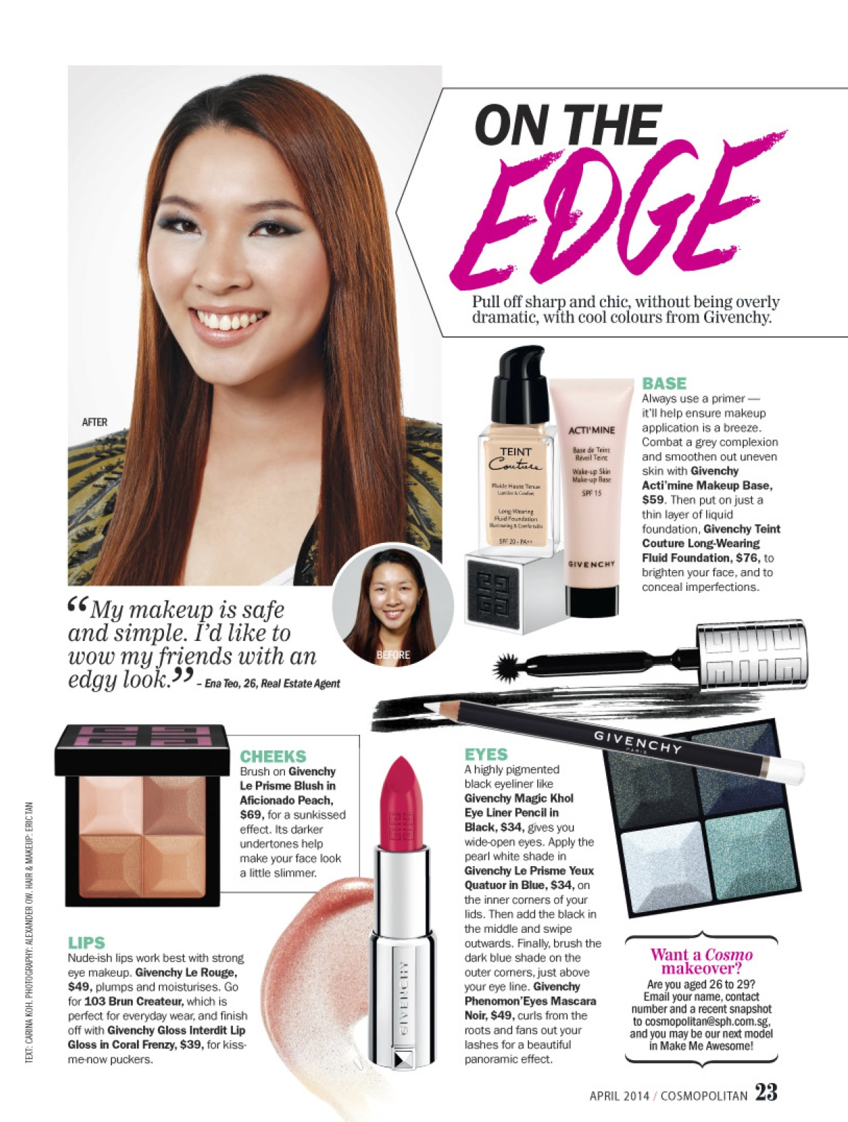 Ena Featured on Cosmopolitan April 2014