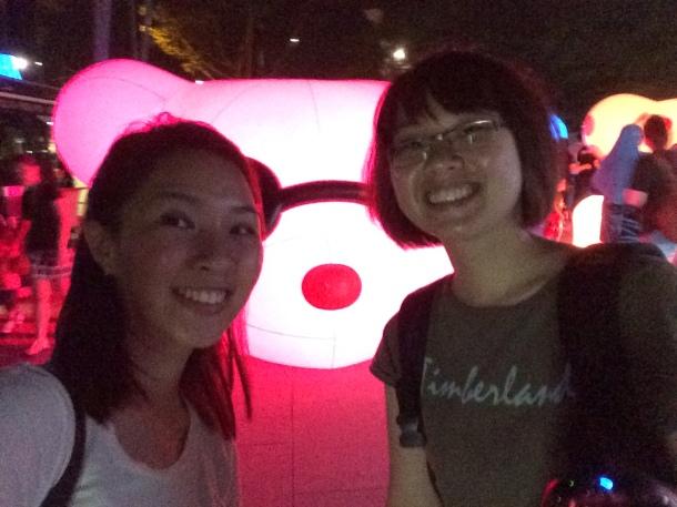 I lights Singapore Enabalista 8a