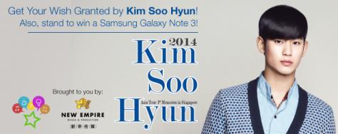 kim_soo_hyun_banner_1