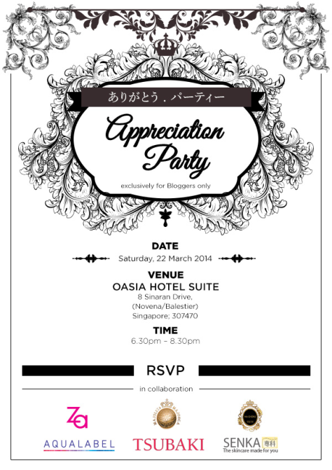 Shiseido Bloggers Appreciation Party Invite