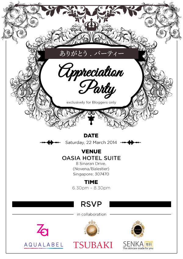 Shiseido Bloggers Appreciation Party Invite