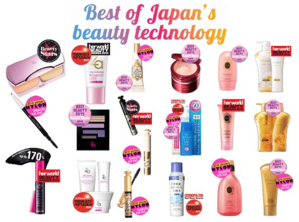 Shiseido Brands Winning Products 2014