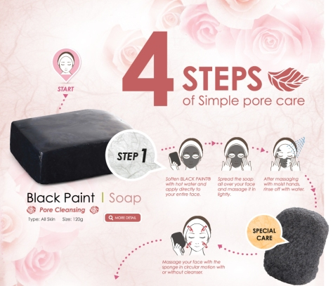 BlackPaintSoap_4StepsPoreCare_01