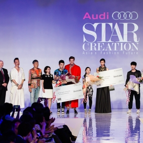 Audi Star Creation 2014