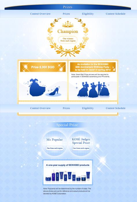 KOSÉ SEKKISEI Cinderella Contest