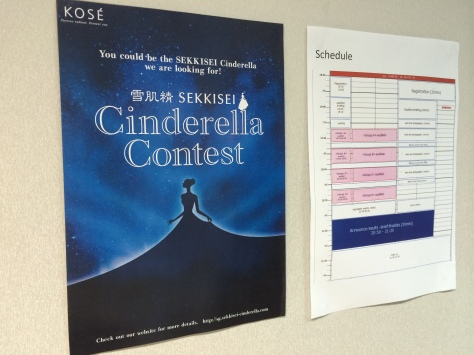 Kose Sekkeisei Cinderella Contest Audition 1